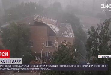 От непогоды сорвало крышу суда в Первомайске