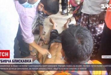По меньшей мере 16 человек погибли в Бангладеш от удара молнии