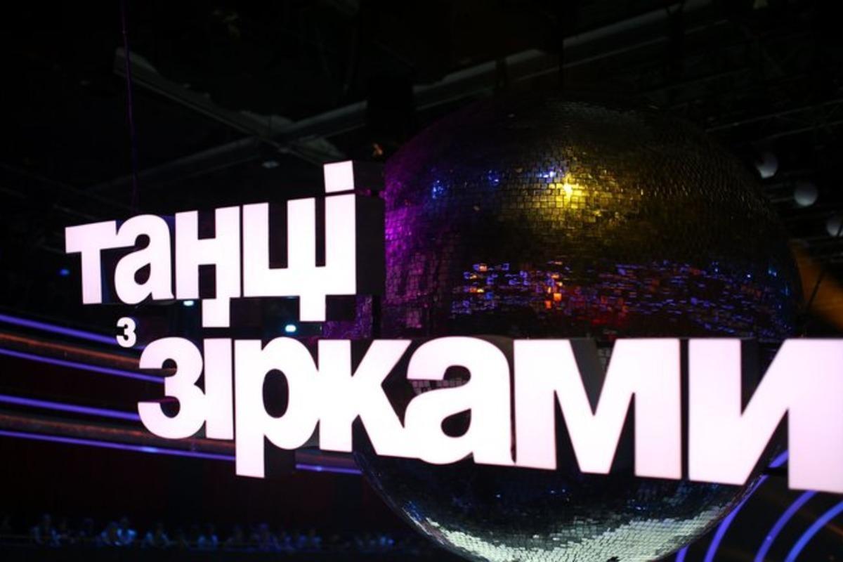 """""""Танцы со звездами"""" стартуют 5 сентября / фото 1+1"""
