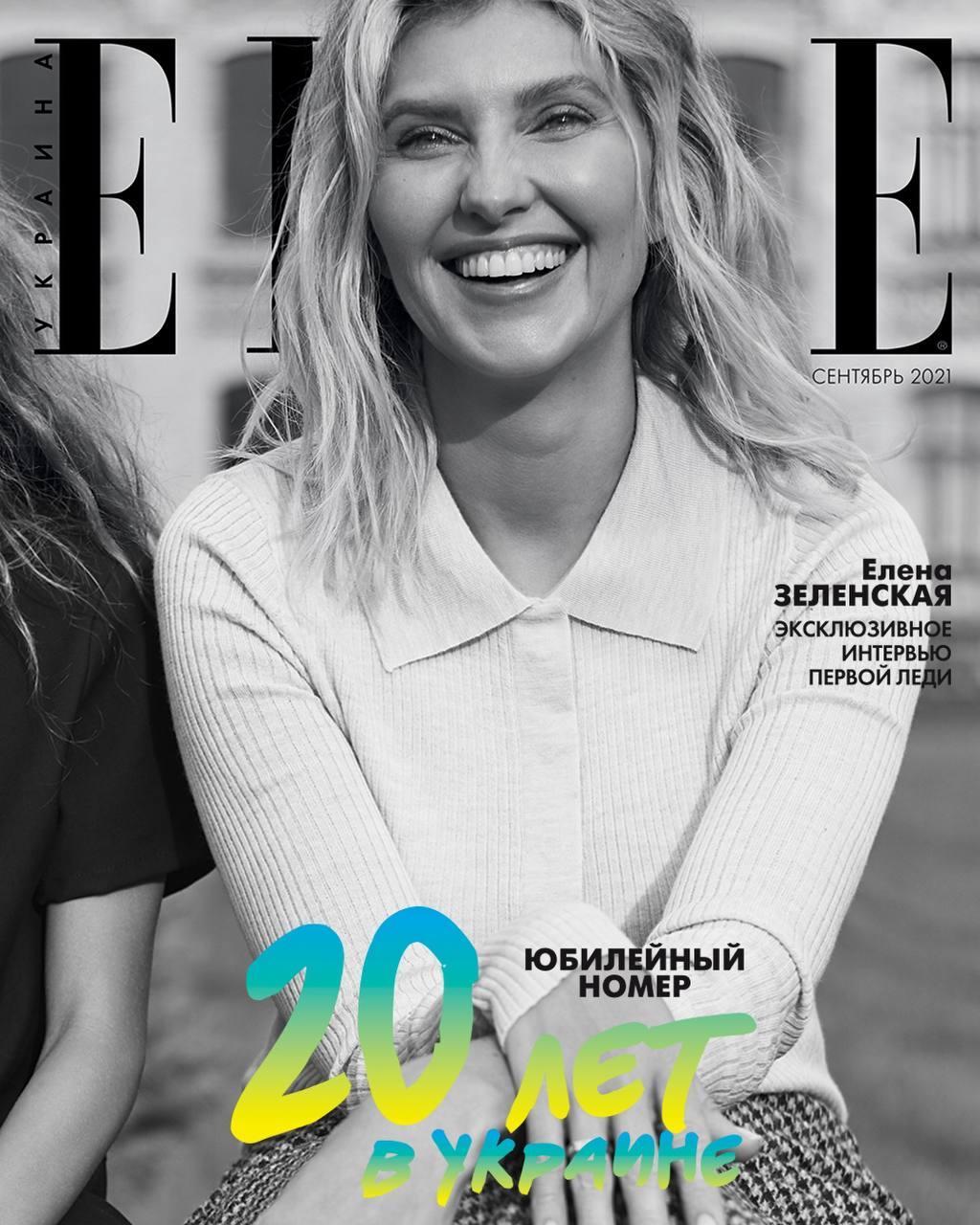 Олена Зеленська з'явилася на обкладинці жіночого журналу / фото elle.ua