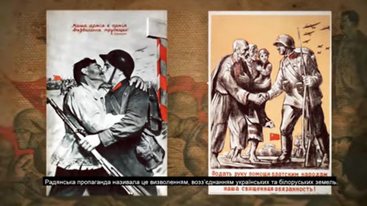 Головною метою відеопроєкту є деконструкція радянських міфів/ скріншот з відео