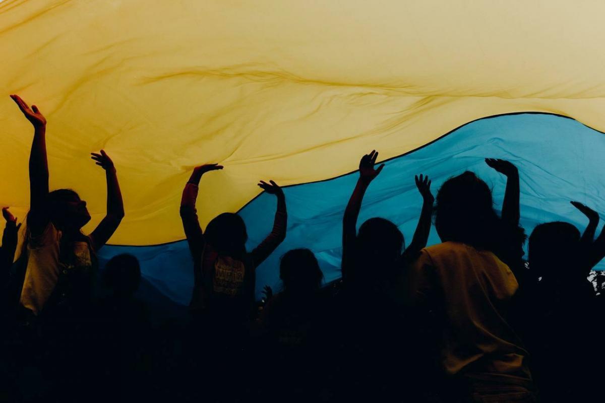 День захисника України дата / фото Dasha Tenditna