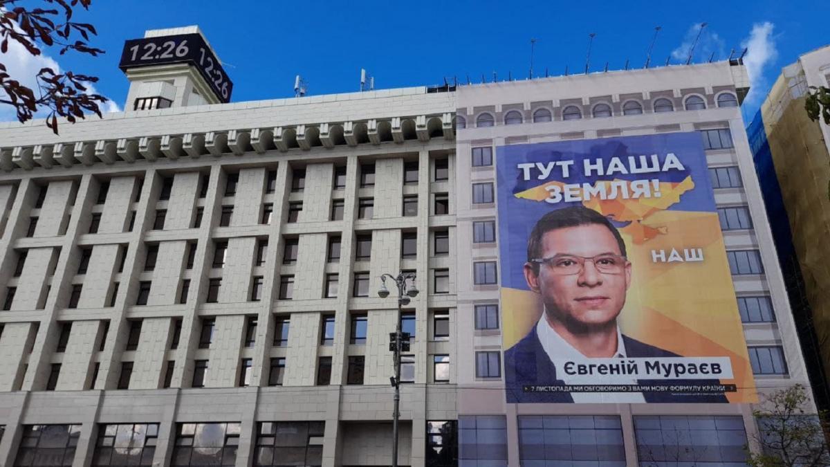 Мураев занимает пророссийскую позицию , в частности не признает российскую агрессию / Фото УНИАН, Дмитрий Хилюк