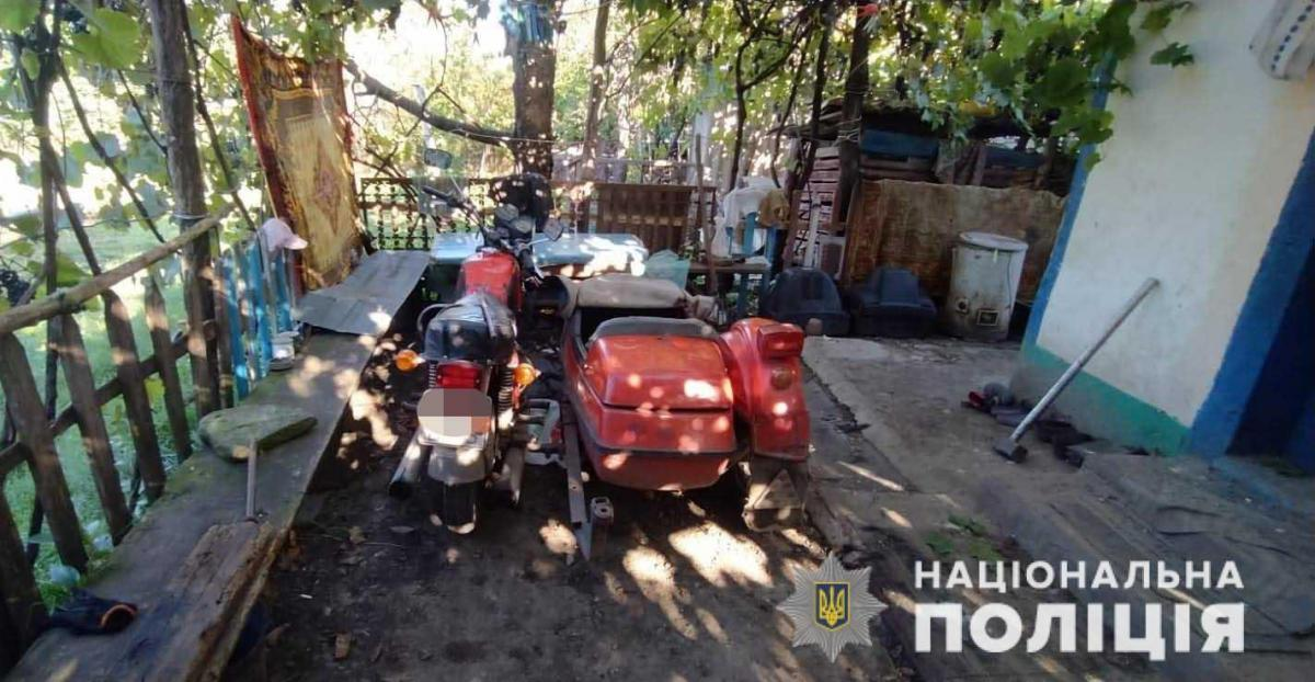 Мужчина похитил девочку с помощью мотоцикла \ фото vn.npu.gov.ua