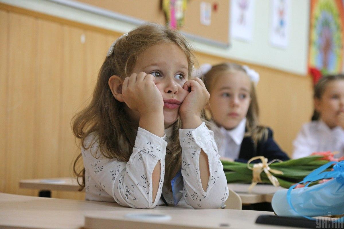 В Минздраве рассказали, когда лучше детей не водить в сад или школу \ фото УНИАН