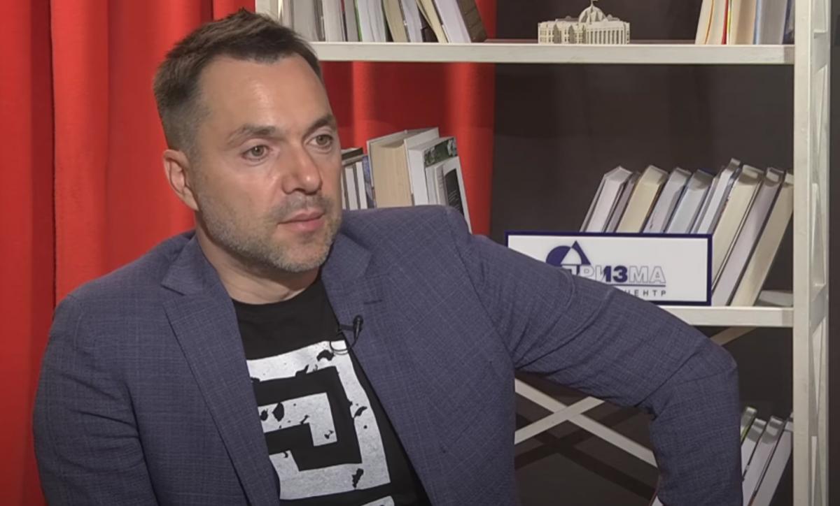 В ОП роботою Арестовича задоволені / скріншот