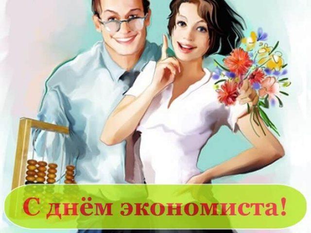 Оригінальні привітання зі святом / bipbap.ru