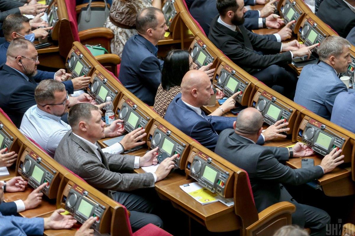 Председателем парламента избрали Руслана Стефанчука / фото УНИАН, Вячеслав Ратинский