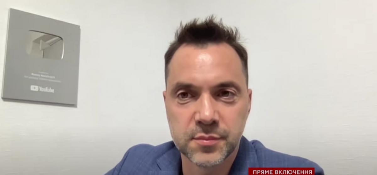 """Арестович знову висловився про освіченість """"середнього українця"""" / скріншот"""