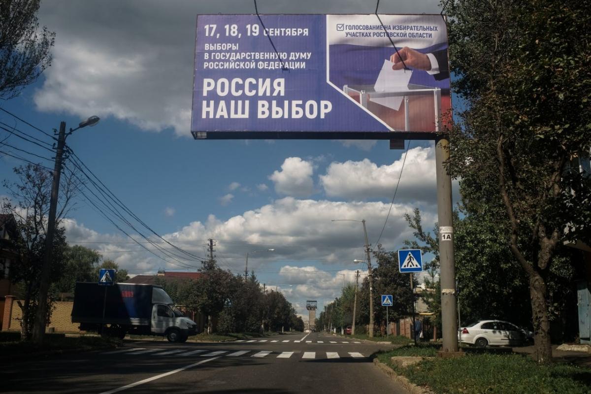Росія проводить виборидо Державної думина українських окупованих територіях/ фото Facebook Денис Казанський