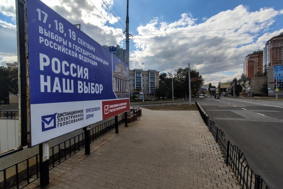Now occupied Donetsk is covered with Russian agitation / Facebook Denis Kazansky