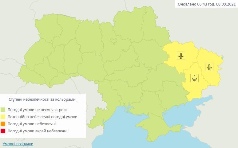На Сході України очікуються заморозки / скріншот meteo.gov.ua
