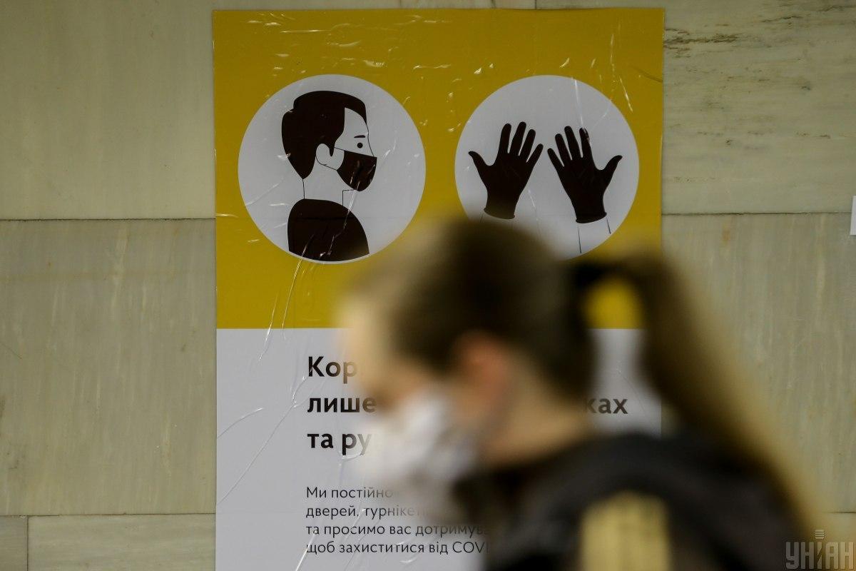 Свежие данные по заболеваемости на коронавирус в Украине / УНИАН, Вячеслав Ратинский