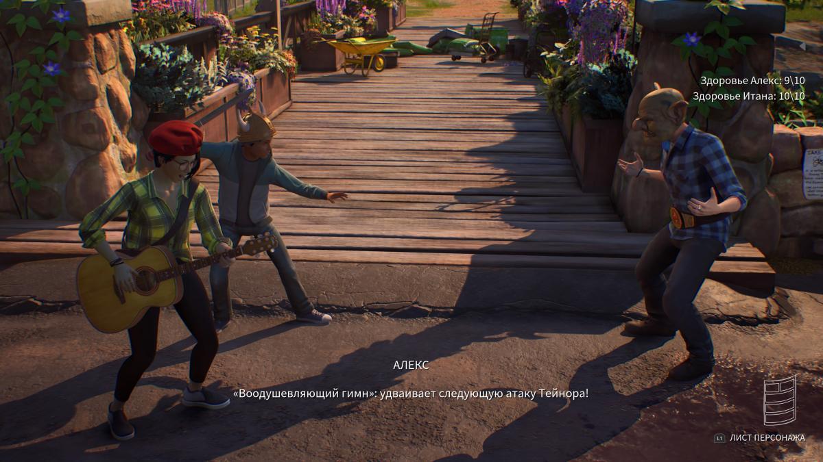 Та самая пошаговая RPG / скриншот