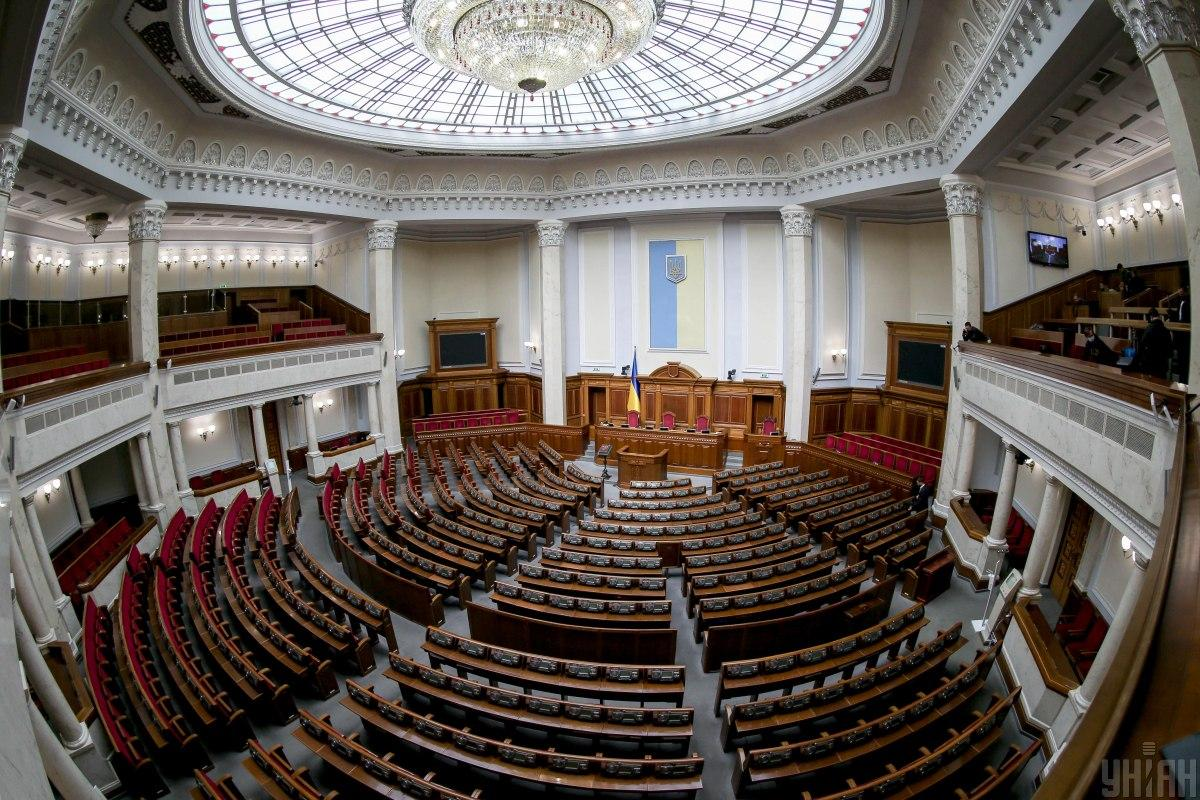 Депутати врахували всі три варіанти однієї статті/ фото УНІАН, В'ячеслав Ратинський