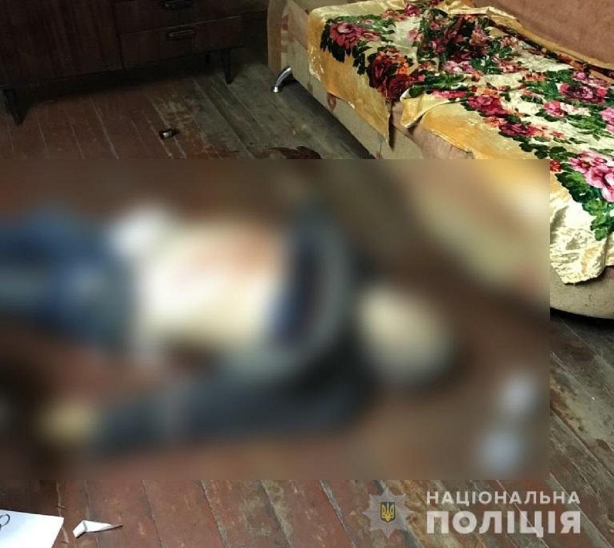 Мужчина умер от ножевого ранения в сердце / фото - kv.npu.gov.ua