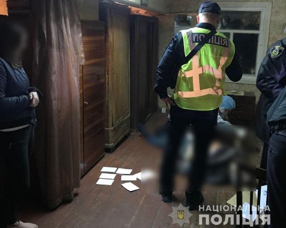 Подозреваемого уже задержали / фото - kv.npu.gov.ua