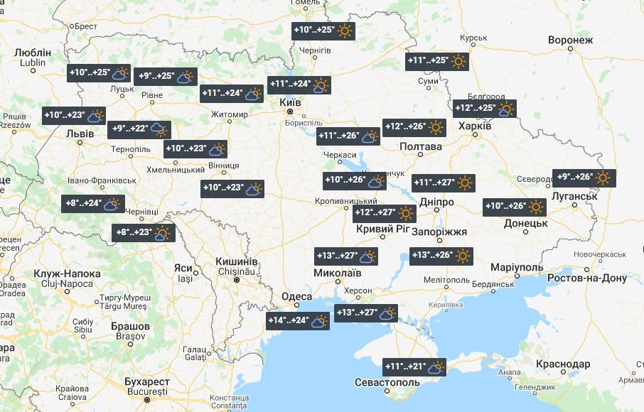 Погода в Україні 10 вересня / фото УНІАН