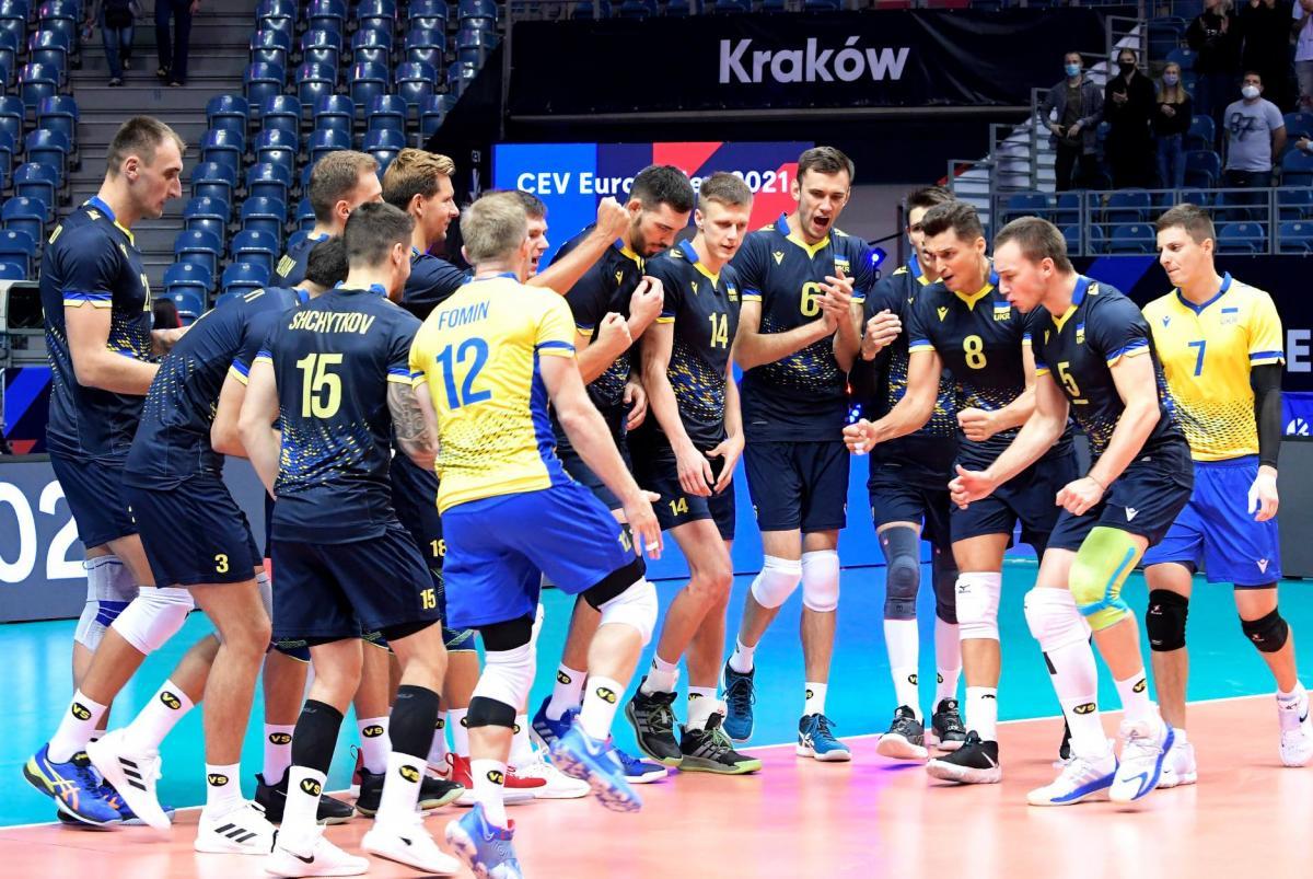 Сборная Украины / фото facebook.com/fvu.in.ua