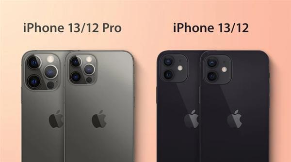 Какой будет толщина нового iPhone / news.mydrivers.com