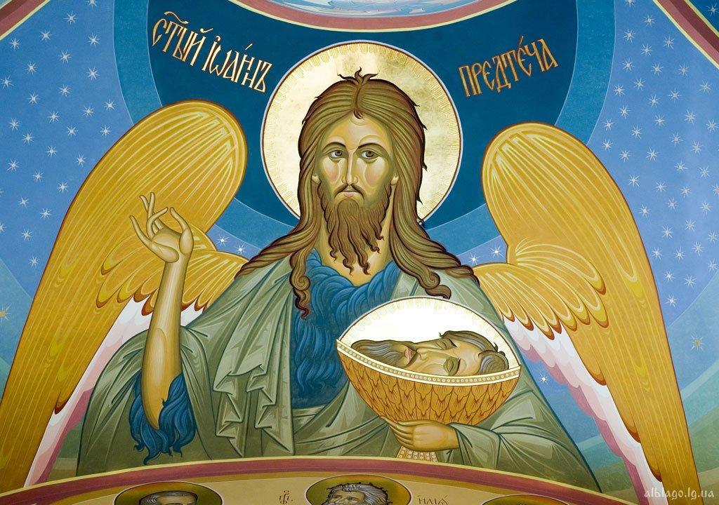 С Усекновение главы Иоанна Предтечи картинки / фото bipbap.ru