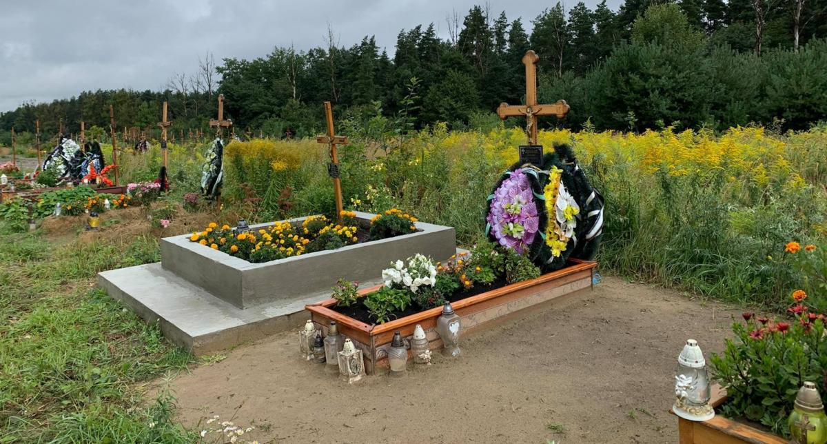 За поховання платилися немалі кошти / фото: Zaxid.net
