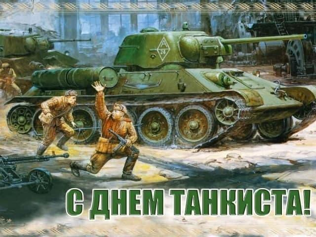 Поздравления с праздником / bipbap.ru