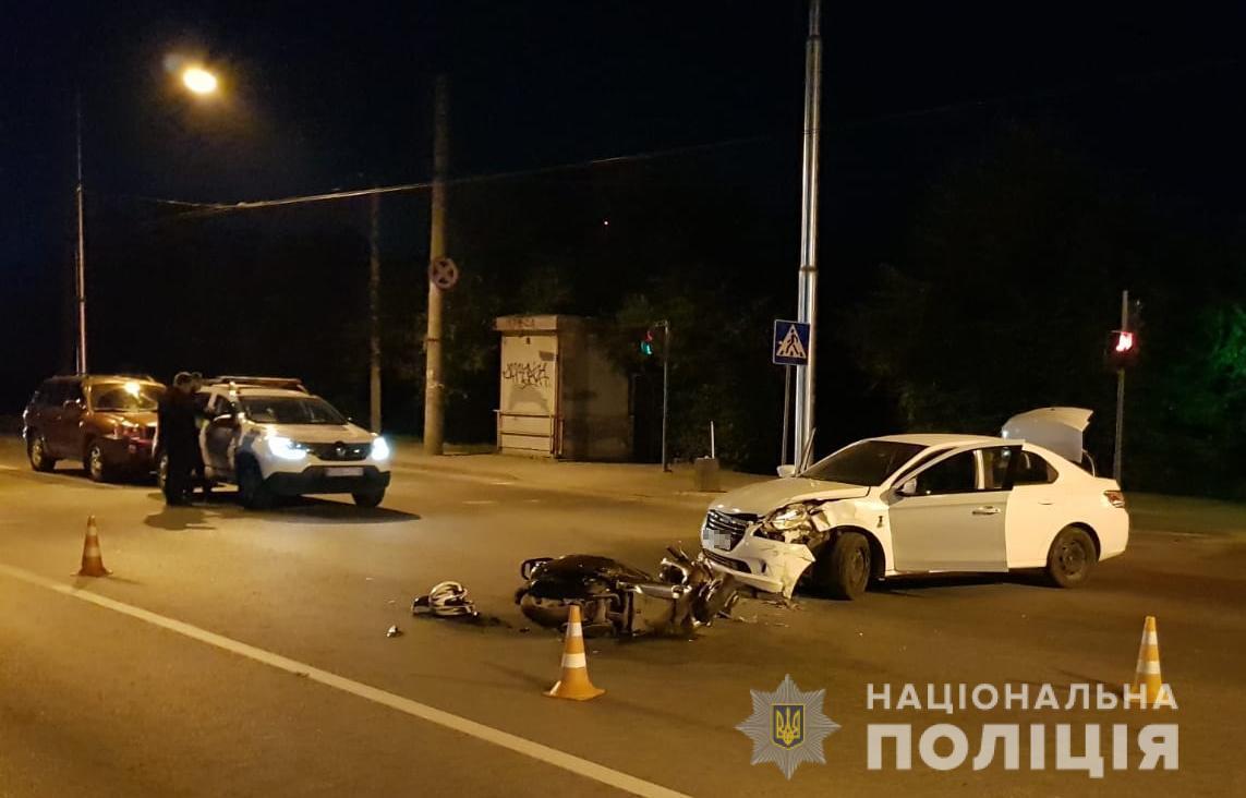 Во Львове произошло ДТП / фото lv.npu.gov.ua