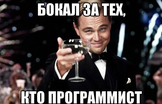 Креативные открытки-поздравления / bipbap.ru