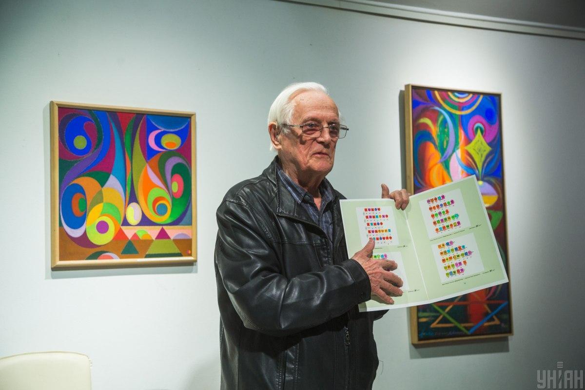 Художнику было 92 года \ фото УНИАН