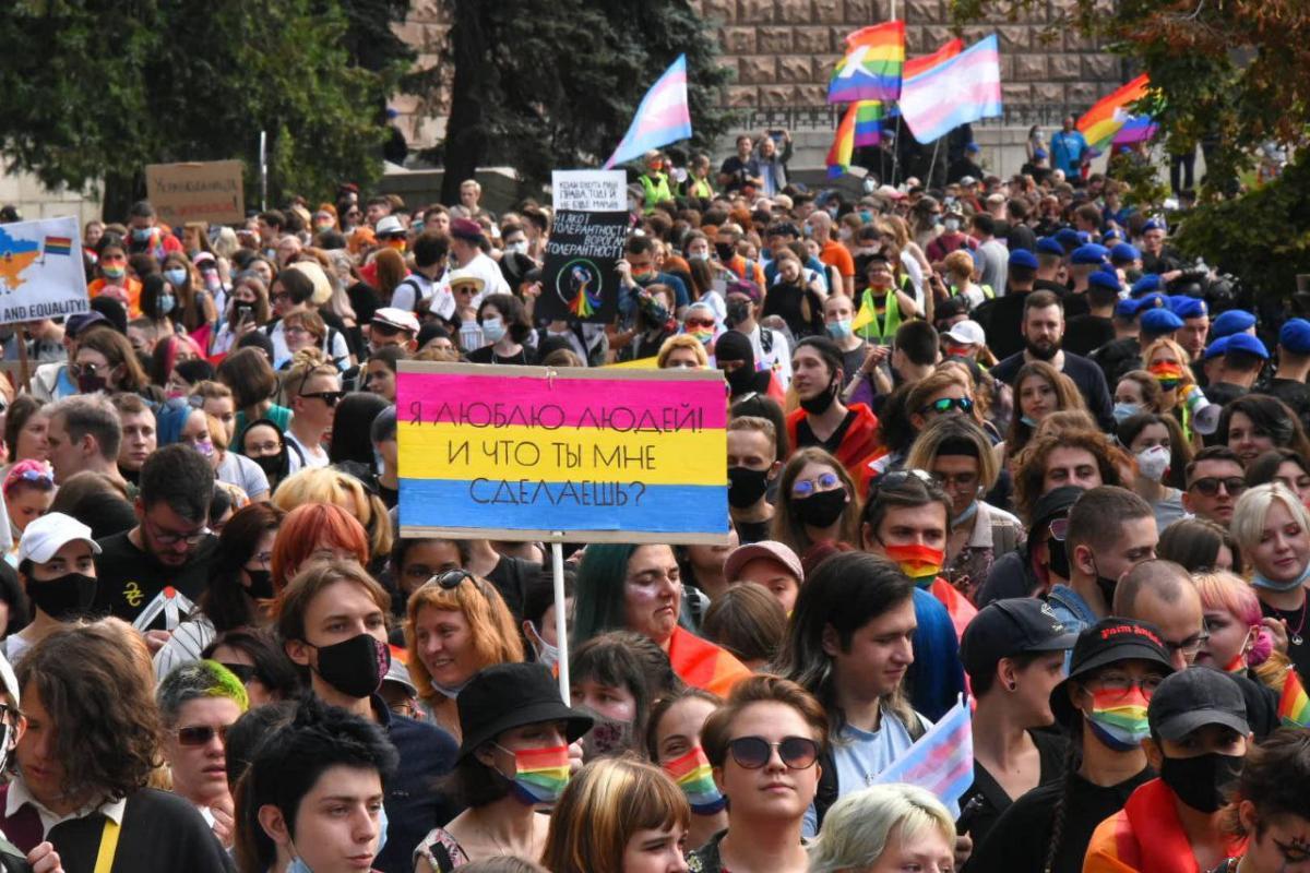 Під час прайду активісти озвучили три вимоги, заради яких й вийшли на ходу / фото kh.vgorode.ua