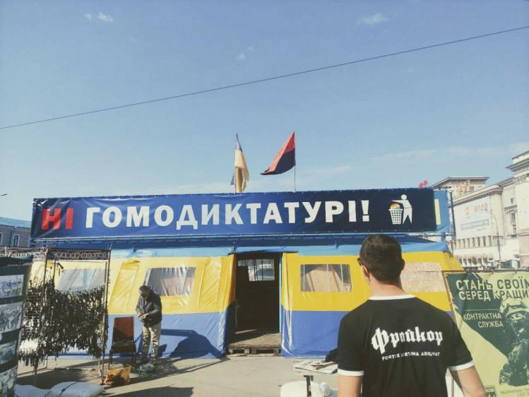 Фото kh.depo.ua