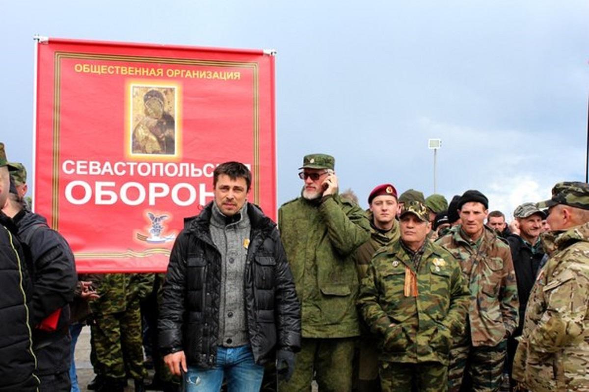 У Празі заарештували учасника окупації Криму / фото myrotvorets . center