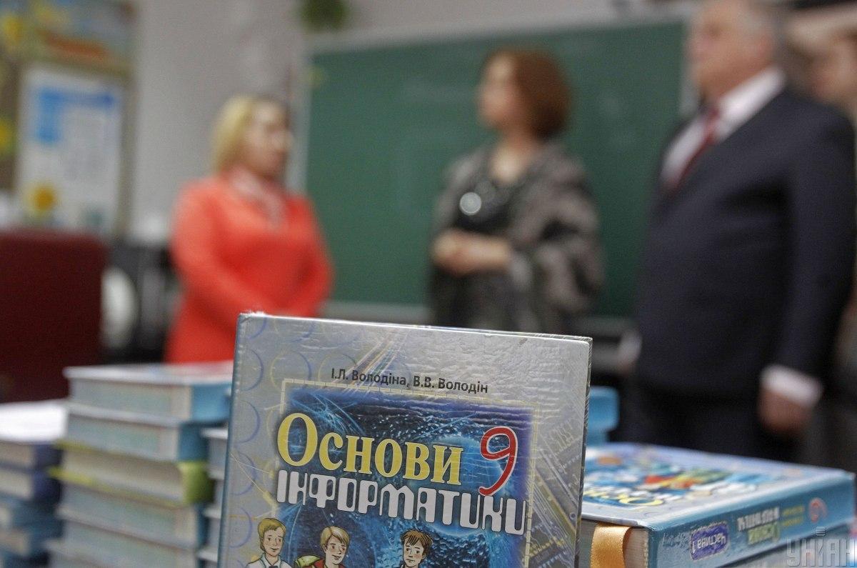 Права на макети підручників належать видавництвам / фото УНІАН, Борис Корпусенко