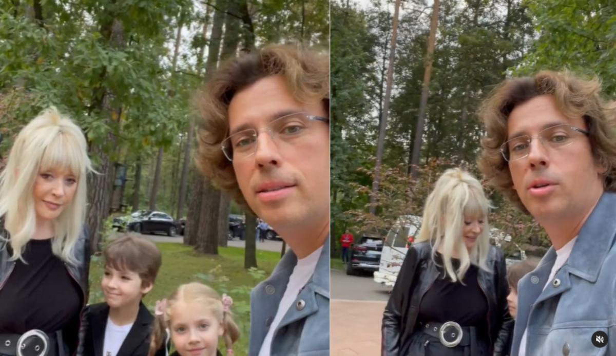 Пугачева восхитила сеть / Скриншот