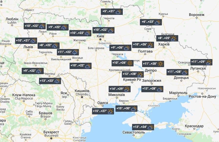 Погода в Украине 14 сентября / фото УНИАН