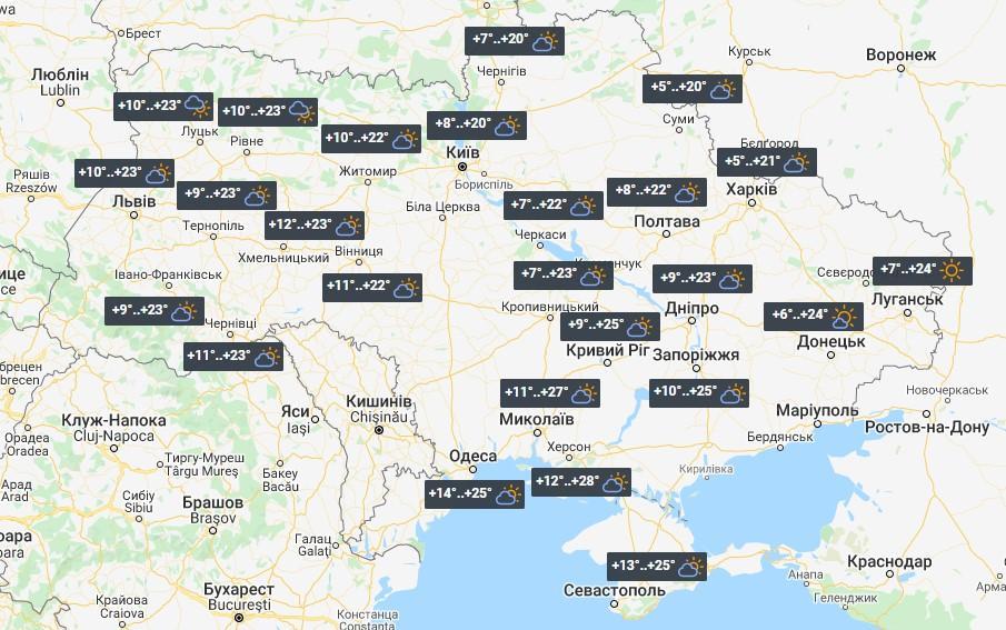 Погода в Украине 15 сентября / фото УНИАН