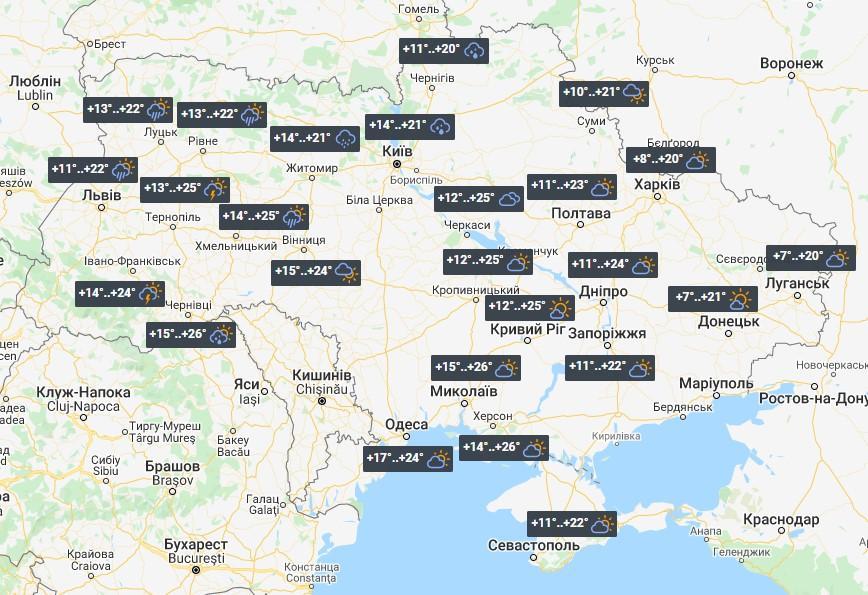 Погода в Украине 17 сентября / фото УНИАН
