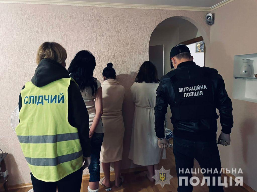 Жінки працювали у борделях Києва і Дніпра/ фото НПУ