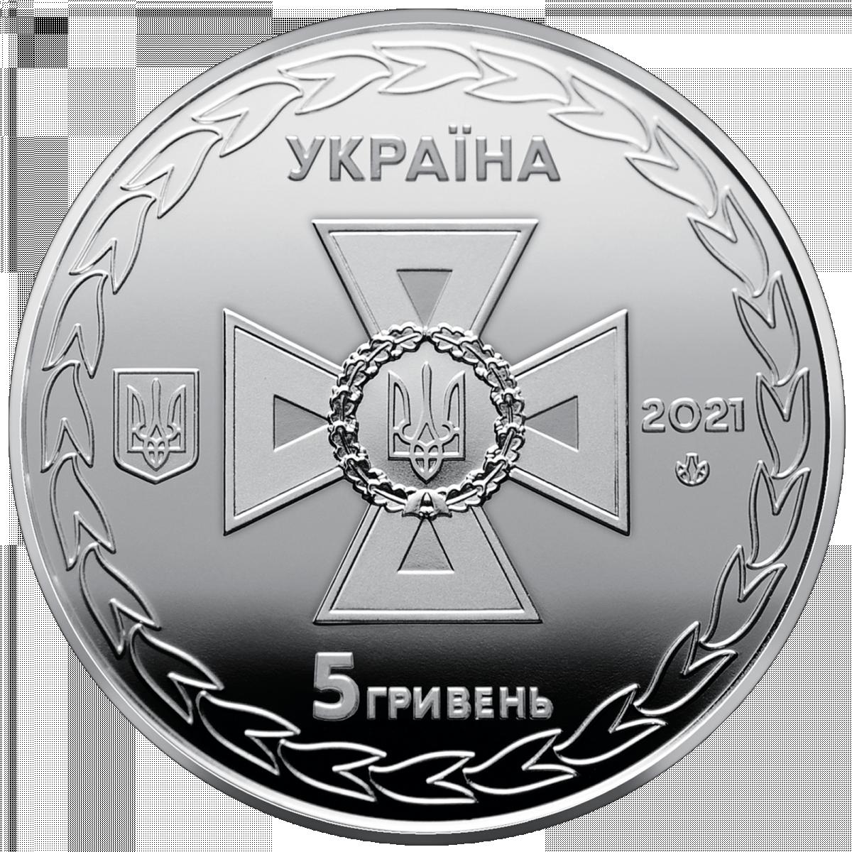 Аверс нової монети / фото прес-служба НБУ