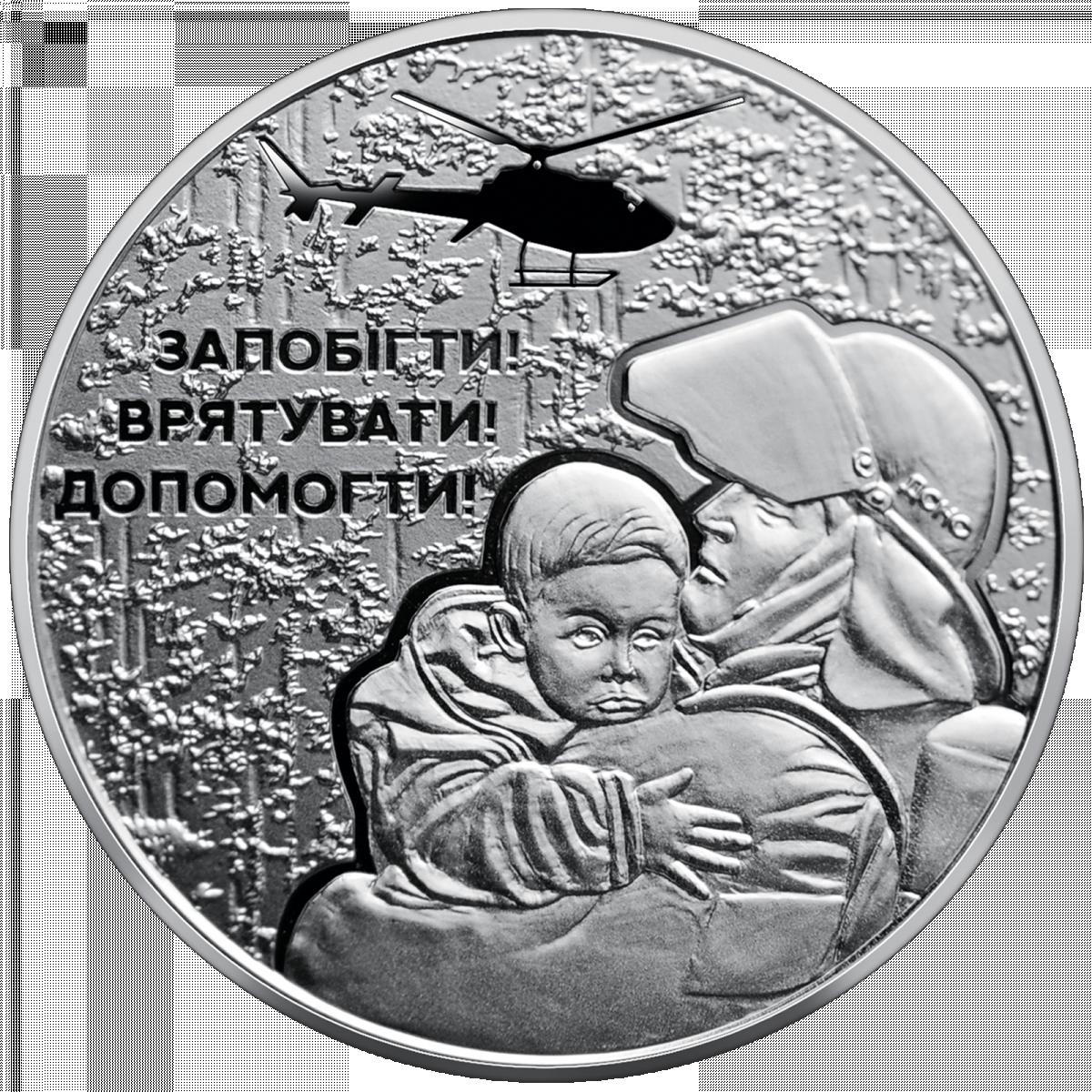 Реверс нової монети / фото прес-служба НБУ
