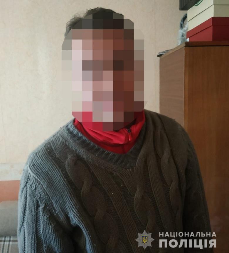 Правоохранители установили личность и задержали киевлянина / фото НПУ