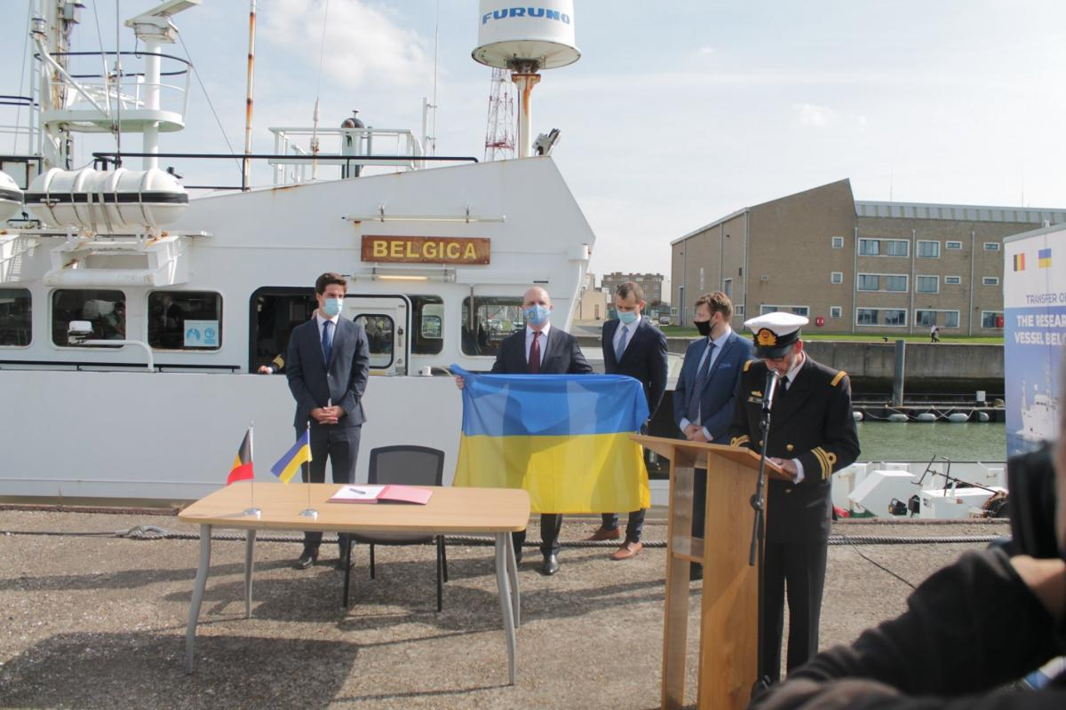 The ship will start its journey from the Belgian port of Zeebrugge to Odessa / photo facebook.com/EnvironmentalofUkraine