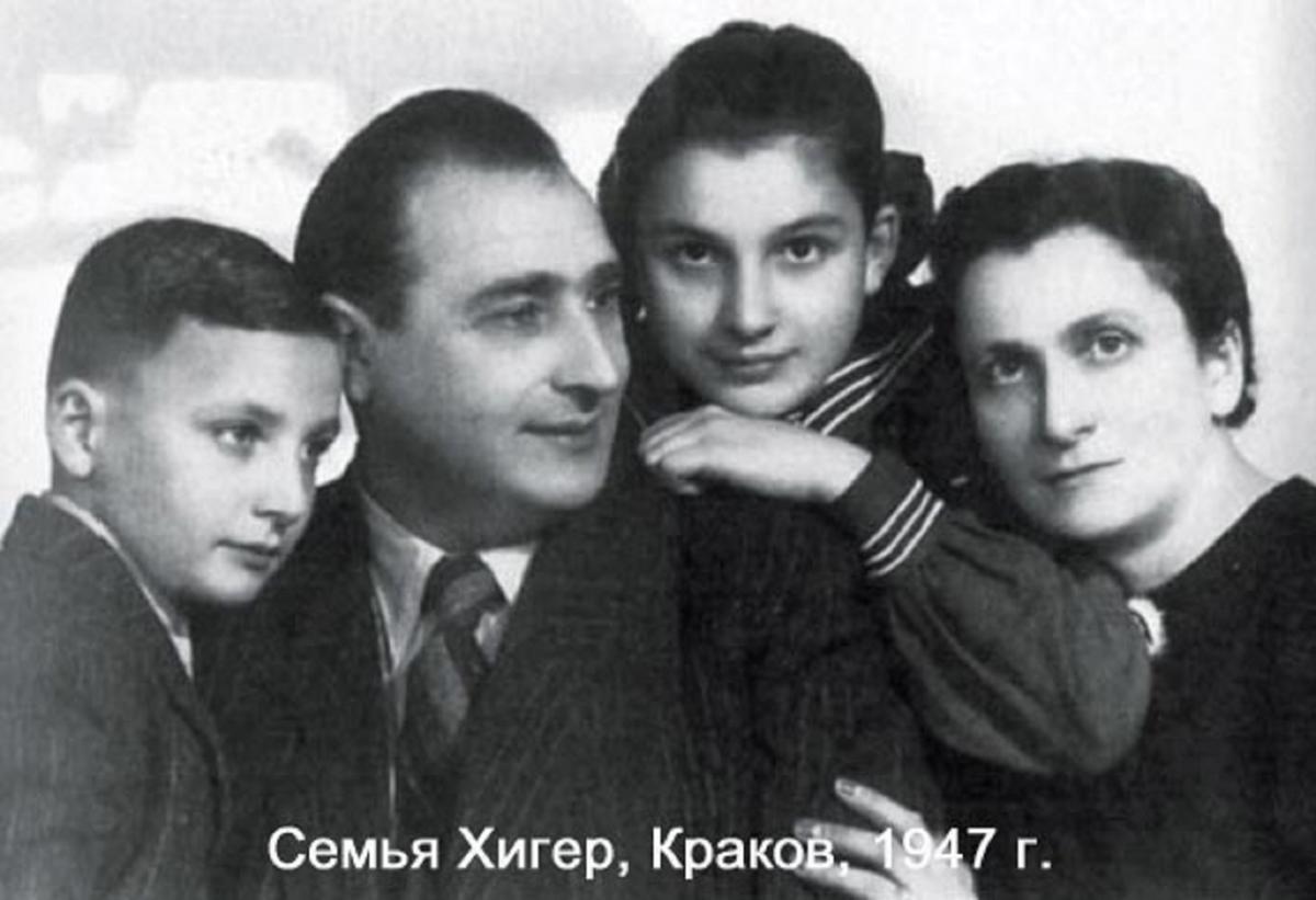 До війни Хіґер був заможним львів'янином. Його сім'ї належала крамниця «Золотий текстиль» біля синагоги «Золота Роза» / Фото literaturhjjobzor.blogspot.com