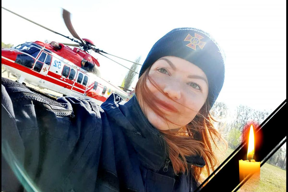 Дар'я Гречіщева загинула унаслідок вибуху авто / фото facebook.com/MNS.GOV.UA