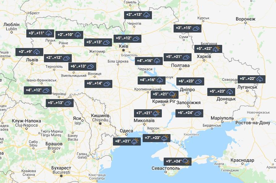 Погода в Україні 20 вересня / фото УНІАН