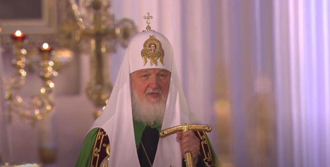 Патріарх Кирил/ скріншот