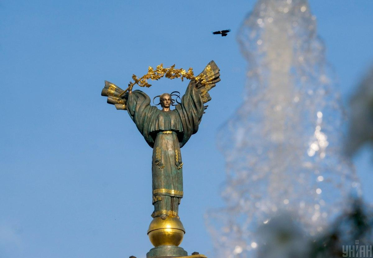 Сегодня в Киеве будет в меру тепло / фото УНИАН