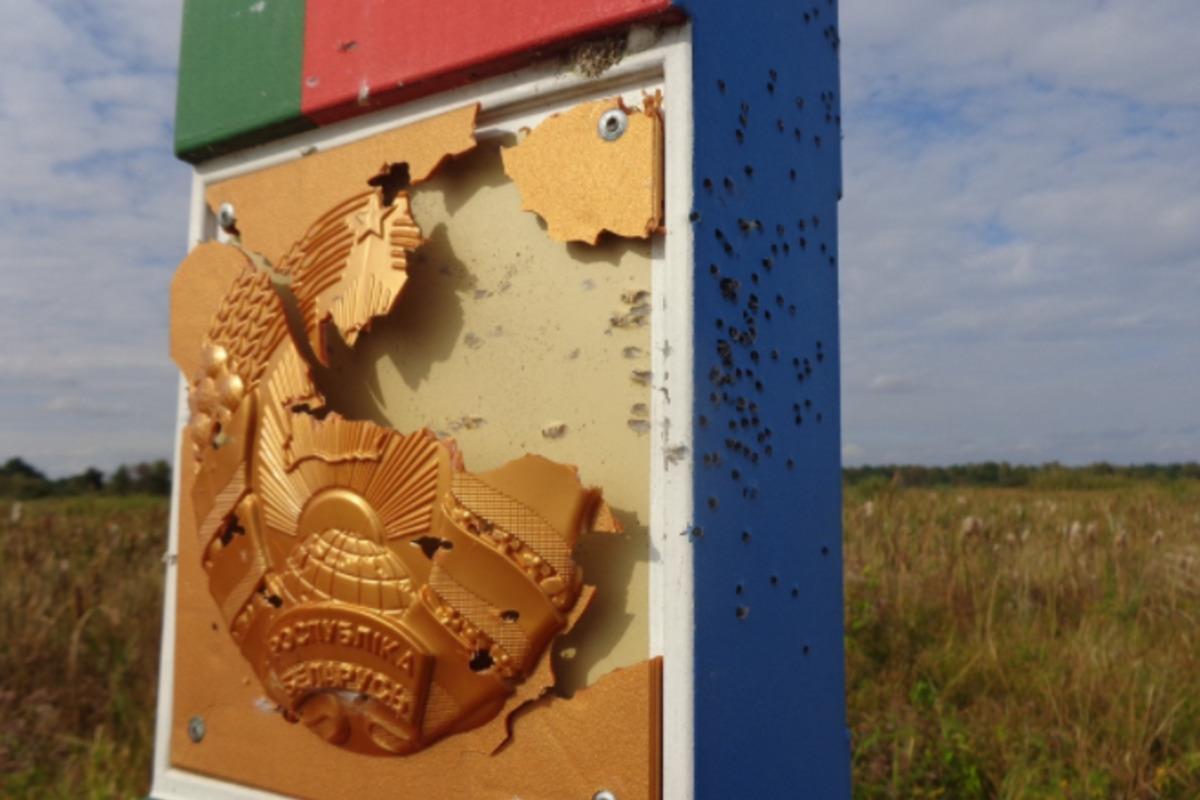 Украинские пограничники первыми обнаружили поврежденный знак / t.me/gpkgovby