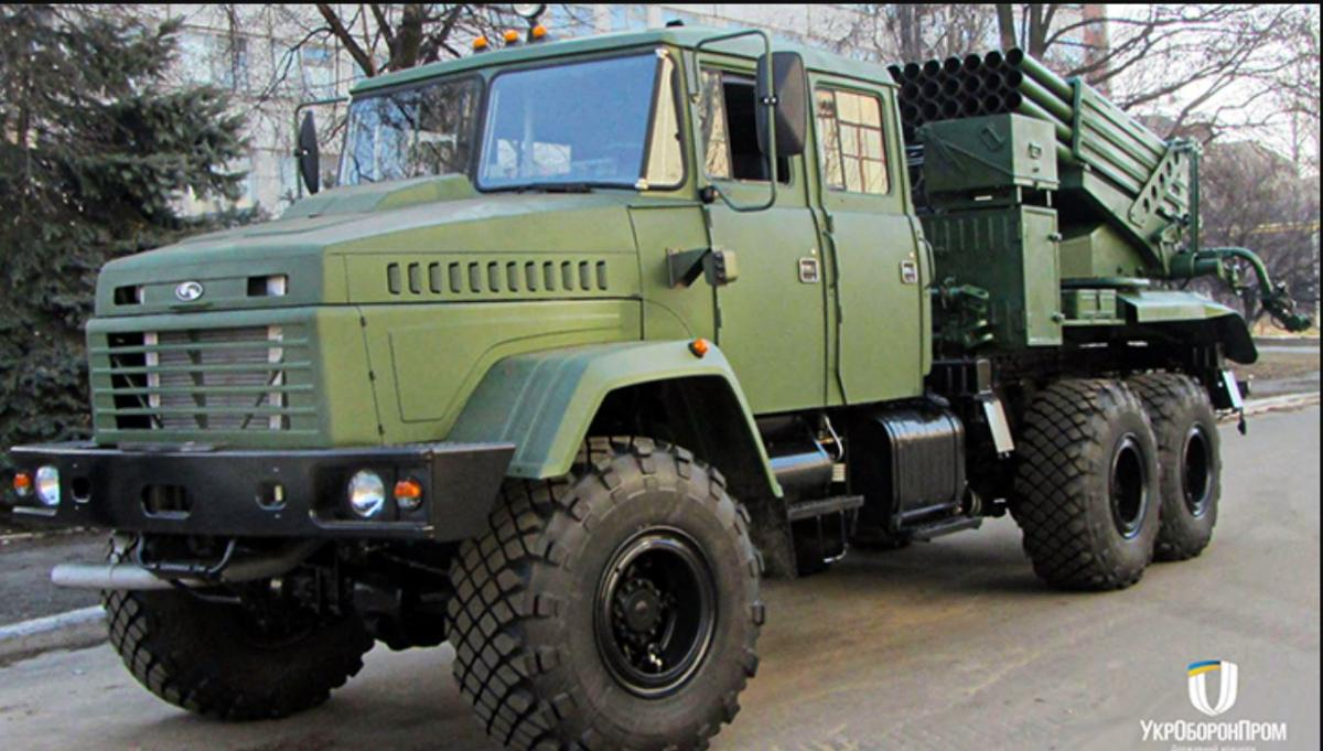The Armed Forces received a new system of volley fire / Ukroboronprom